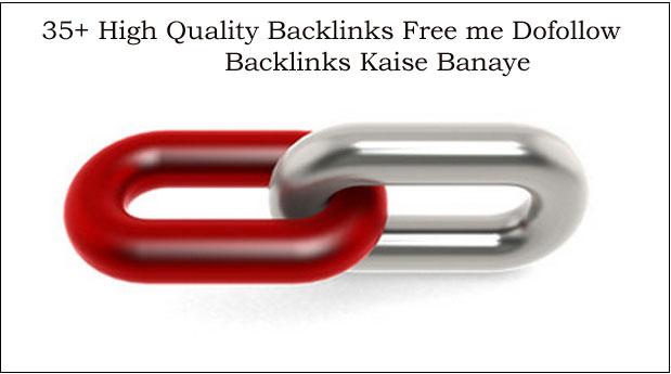 Free me Dofollow Backlinks Kaise Banaye