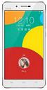 harga HP Vivo X5Max Platinum Edition terbaru