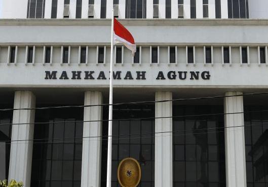 Pengertian Mahkamah Agung (MA), Tugas dan Wewenang ...