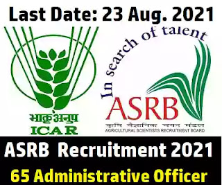 ASRB Administrative Officer Recruitment 2021