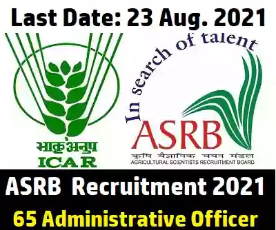 Govt Jobs in India for 65 Administrative Officer 2021: ASRB Administrative Officer Recruitment 2021