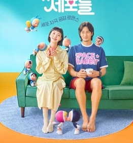 DRAMA KOREA YUMI'S CELLS EPISODE 10