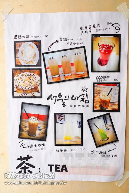 13130877 988756821177563 2814789940938632360 o - 韓式料理|首爾的早晨