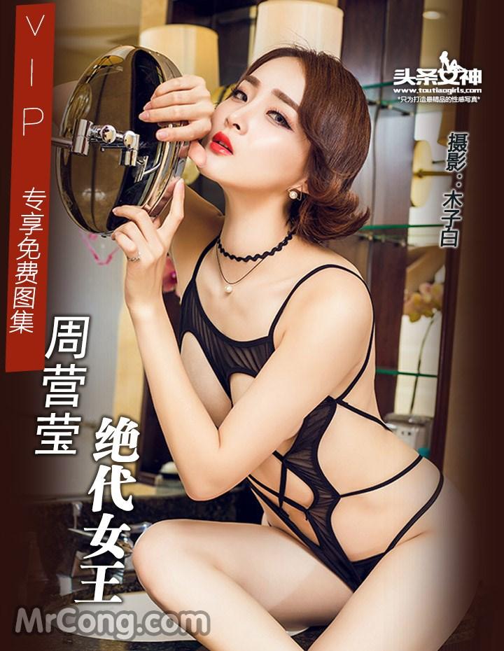 TouTiao 2016-10-10: Người mẫu Zhou Ying Ying (周营营) (21 ảnh)