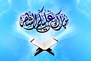 تحميل اناشيد رمضان بدون ايقاع mp3