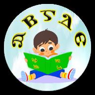 تطبيق كوبتيكو كيدز لتعليم الأطفال اساسيات اللغة القبطية بطريقة سهلة جدا