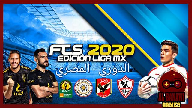 تحميل لعبة FTS 2020 للاندرويد بالدوريات العربية والدوري المصري بحجم صغير من ميديا فاير