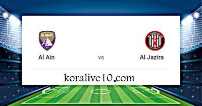 موعد مباراة العين والجزيرة في دوري الخليج العربي | كورة لايف
