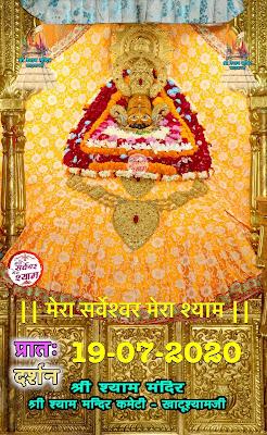 Jai-Shree-Shyam