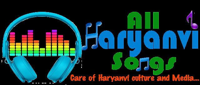 Top Dj Haryanvi songs