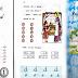 تحميل الكتاب تعليم الحروف والارقام والقراءة باللغة الفرنسية ( يشمل الأساسيات البدئية في اللغة le premier livre de lecture français )