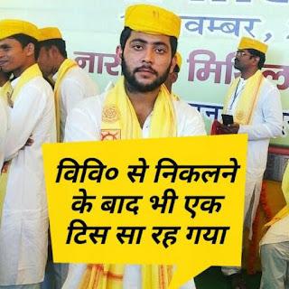 Gaurav mishra, the gaurav mishra, lnmu gaurav , darbhanga gaurav, madhubani gaurav