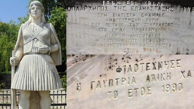 Περιστέρα Κράκα: H πολεμίστρια της Μακεδονίας την οποία οι γαλλικές εφημερίδες αποκαλούσαν Ζαν Ντ' Αρκ
