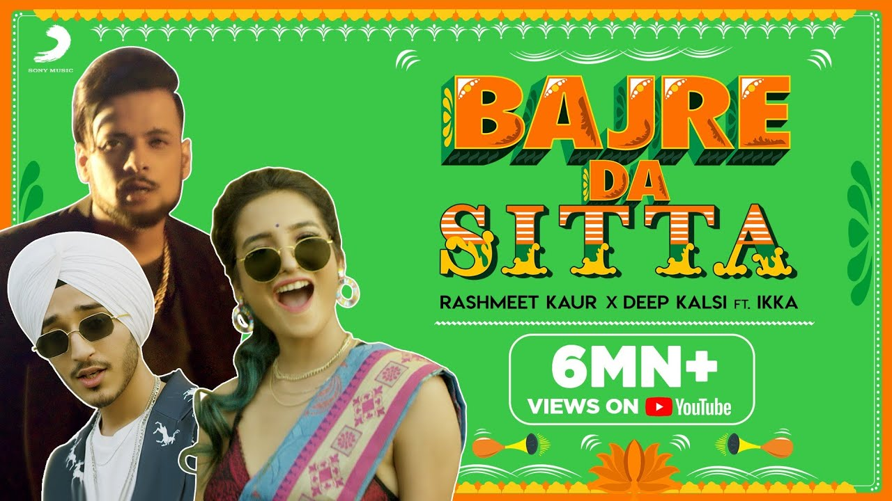 Bajre Da Sitta Lyrics Meaning In Hindi