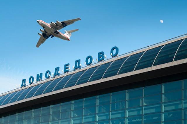 В московских аэропортах отменено более 60 авиарейсов
