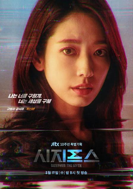 Sinopsis Sisyphus: The Myth Korean Drama