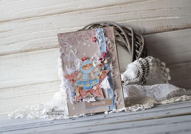 @Evgeniia Kolesnikova #scrap #scrapbooking #postcard