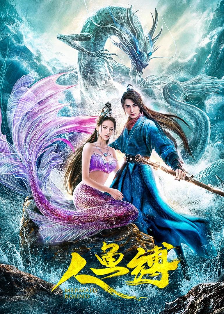 Xem Phim Bạch Ngư Nữ - Mermaid Bound