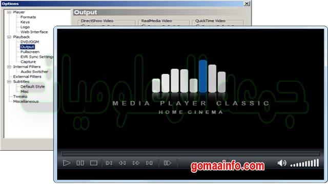 برنامج تشغيل كل صيغ الفيديو Media Player Classic Home Cinema 1.9.5 Final