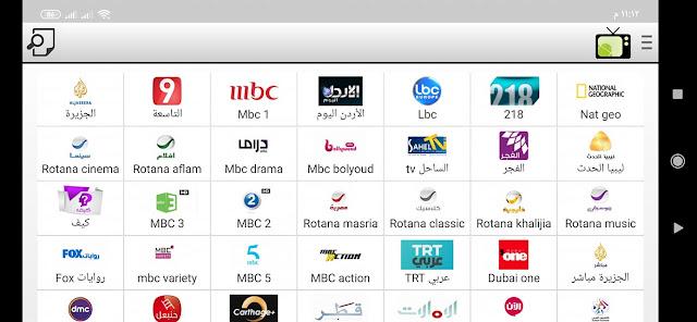 تحميل تطبيق android tv مجانا افضل تطبيق لمشاهدة جميع القنوات