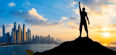 كيف تحقق أهدافك_أهم ٧ خطوات لتحقيق الأهداف