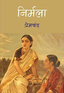 nirmala munshi premchand,best hindi novels, hindi upnyas list