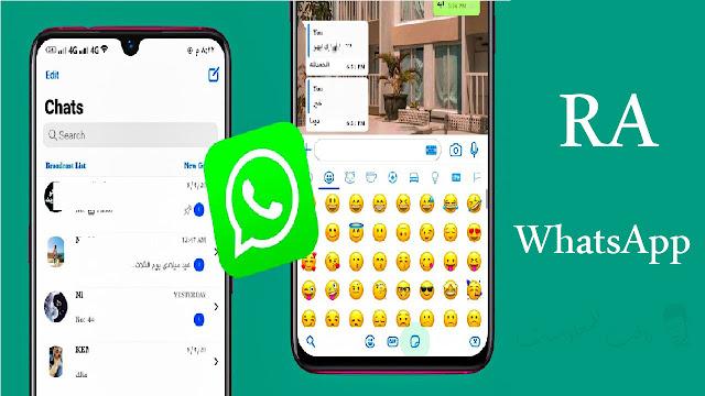 تنزيل افضل نسخ الواتساب المعدل RA WhatsApp ضد الحظر
