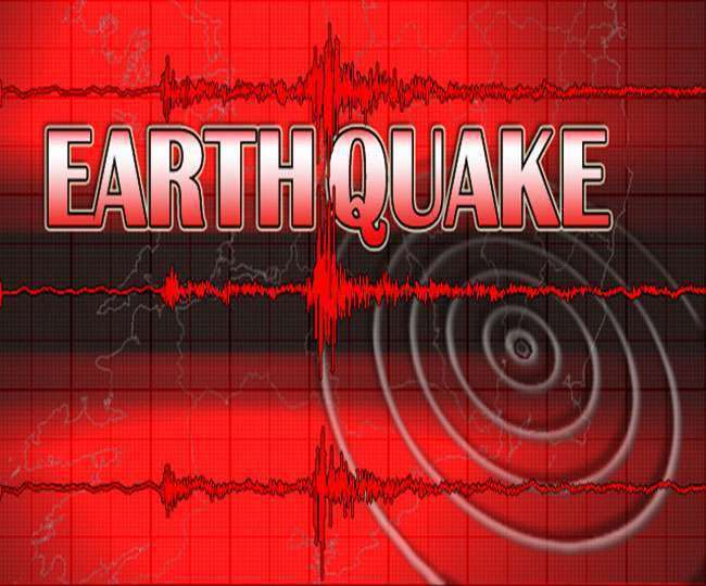 A Big Shock Magnitude 4.0 Earthquake At Indo-Nepal Border