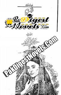Bharam (Novelette) By Mona Shah Qureshi