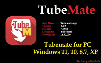 Tubemate for PC windows 11, 10, 8,7, XP