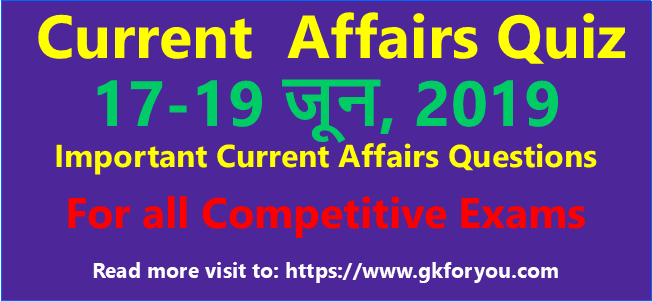 current-affairs-quiz-in-hindi