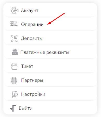 Регистрация в Bitfort 3
