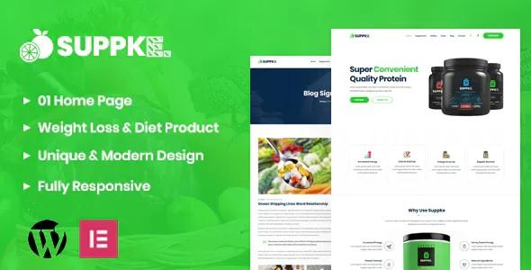 Best Health Supplement WordPress Theme
