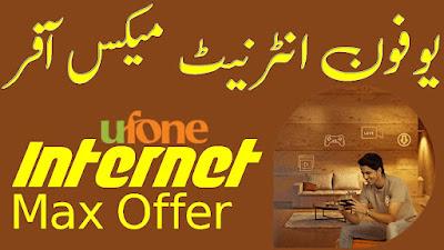 Ufone Internet Max Offer