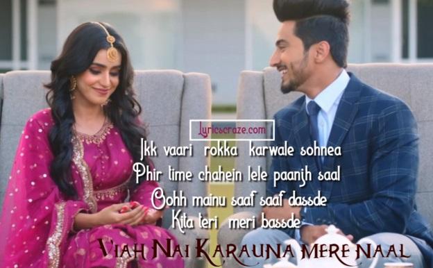 विआह नई कराउना (Viah Nai Karauna) Lyrics Asees kaur