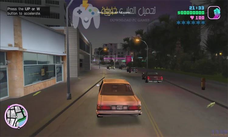 تحميل لعبة حرامي السيارات GTA للكمبيوتر