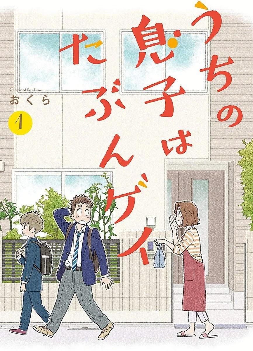 Mangá de Uchi no Musuko wa Tabun Gay (Eu acho que nosso filho é gay) Pode ter Chegado ao Fim