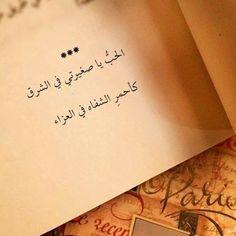 صور حب رائعه , اكثر صور الحب الرائعة والجميلة , صور حب مكتوب عليها كلام رومانسي رائع