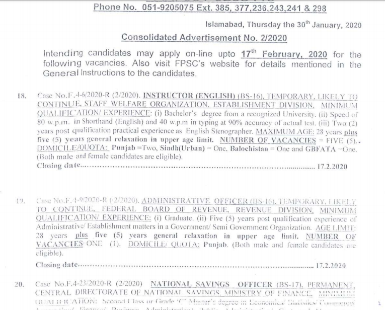 Jobs Advertisement 2020 - Consolidated Advertisement No. 2/2020