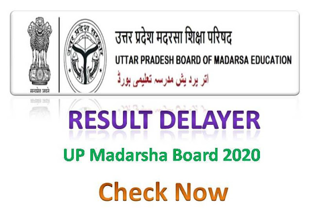 Uttar Pradesh Madarsha Board Result 2020, Madarsha Result 2020