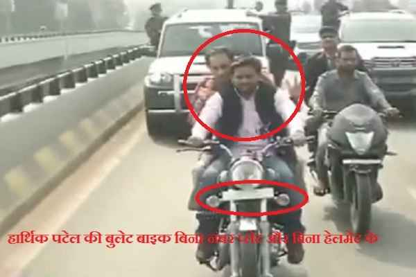 hardik-patel-and-rahul-kanwal-broken-law-without-helmet-and-nemplate