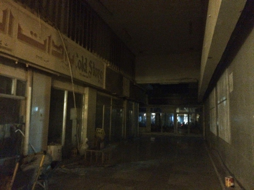 Skeptic in Qatar: More of the Old City is Closing Down