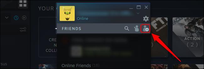 زر إضافة صديق
