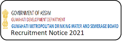 GMD Water and Sewerage Board Recruitment Notice 2021