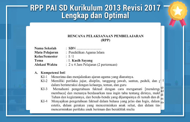 RPP PAI SD Kurikulum 2013 Revisi 2017 Lengkap dan Optimal