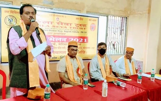 मैथिली कवि सम्मेलन सं सराबोर भेल 'विद्यापति सदन'