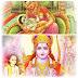 आप सभी शुभचिंतकों को राम नवमी महापर्व की हार्दिक बधाई और शुभकामनाएं - ब्लॉगर आकांक्षा सक्सेना