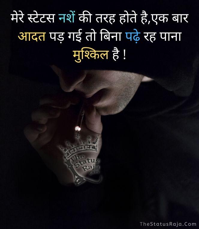 bina padhe rah paana mushkil hai __ Attitude Status Hindi