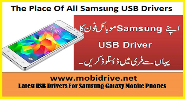 Samsung Mobile Home Of All Official USB Drivers Free Download