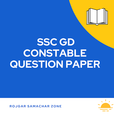 ssc constable gd previous year question paper